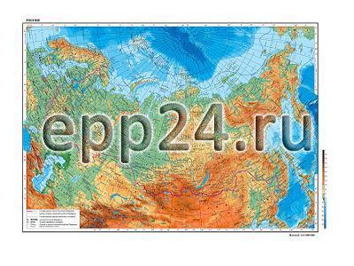 Карта России общегеографическая