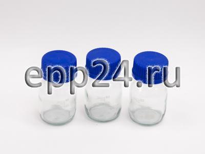 2.15.112 Набор склянок для растворов реактивов