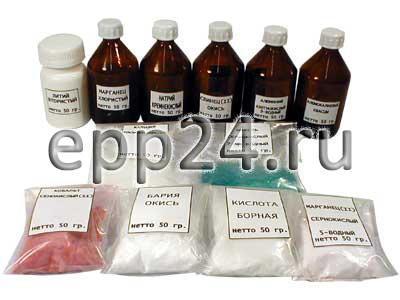2.15.131 Комплект химических реактивов