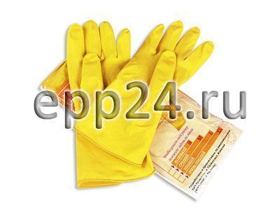 2.15.159 Резиновые перчатки