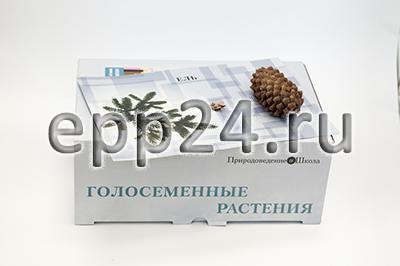 2.16.25 Комплект коллекций демонстрационный