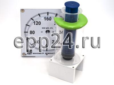 2.17.34 Прибор для изучения газовых законов (с манометром)