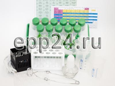 2.17.52 Микролаборатория по химии