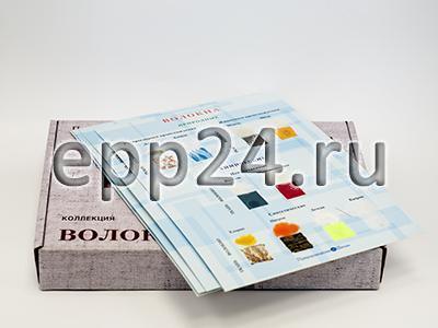2.21.19 Коллекция Волокна