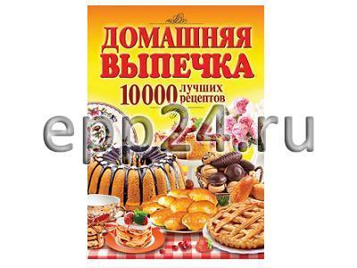 2.21.83 Комплект учебных пособий и справочников по кулинарии