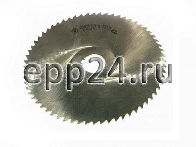 2.21.249 Фреза отрезная