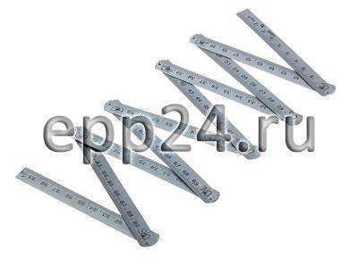 2.21.131 Метр складной металлический