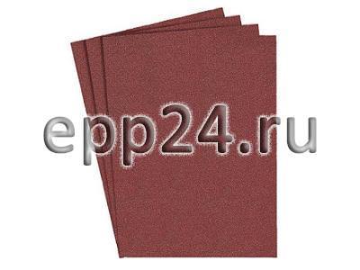 2.21.142 Набор шлифовальной бумаги
