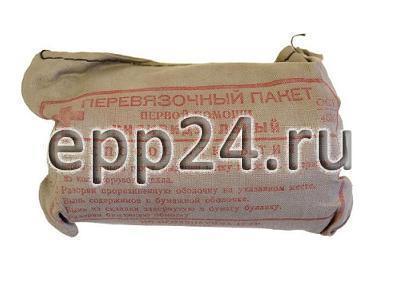 2.21.178 Индивидуальный перевязочный пакет