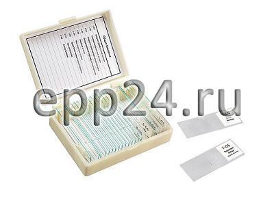 2.23.103 Комплект микропрепаратов по общей биологии (углубленный уровень)