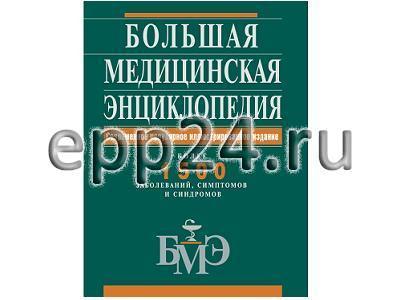 2.23.161 Комплект информационно справочной литературы