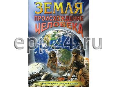 2.13. Комплект учебных видеофильмов по биологии и экологии