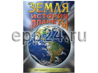 2.13. Комплект учебных видеофильмов по естествознанию